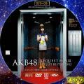 AKB48リクエストアワー2013(dvd.4.ver.2)