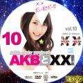 AKBとXX vol.10-2