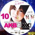 AKBとXX vol.10-1
