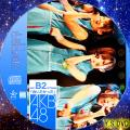 AKB48 teamB 2nd stage「会いたかった」(CD)