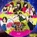 SKE48のマジカルラジオ3 BD(凡用)