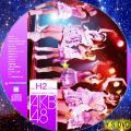 ひまわり組 2nd Stage「夢を死なせるわけにいかない」(CD)