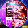 AKB48 ひまわり組 2nd Stage「夢を死なせるわけにいかない」
