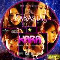 2012 The 1st Concert KARASIA in Korea disc.1