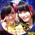 さよならクロール(凡用・DVD2)