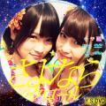 さよならクロール(凡用・DVD4)