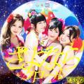 さよならクロール(凡用・DVD7)