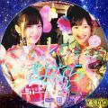 さよならクロール(凡用・DVD12)