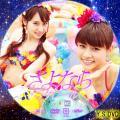 さよならクロール(凡用・DVD11)