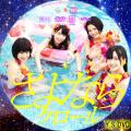 さよならクロール(凡用・DVD6)