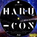 HARU-CON BD SP