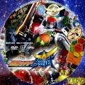 仮面ライダーガイム(DVD8)