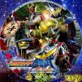 仮面ライダーガイム(DVD10)