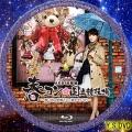 大島優子 卒業コンサート BD3