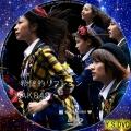 希望的リフレイン DVD3