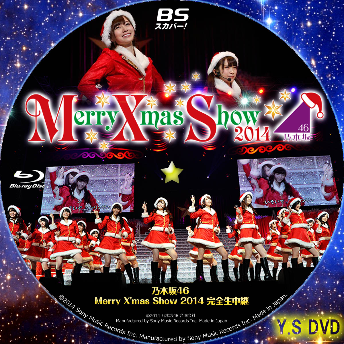 how to find year of dvd