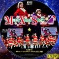 乃木坂46 クリスマスライブ2014 BSスカパー版 bd