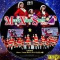 乃木坂46 クリスマスライブ2014 BSスカパー版 dvd