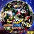 仮面ライダーガイム(DVD11)