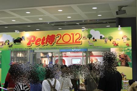 20121008(1).jpg