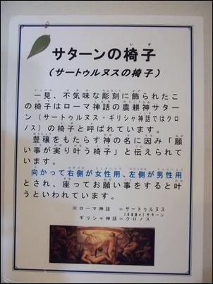 20121010(1).jpg