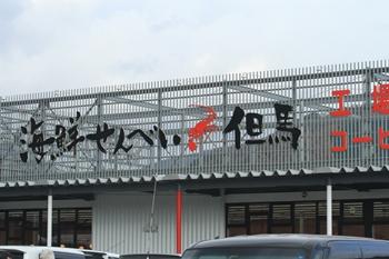20121125(7).jpg