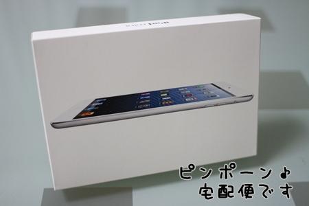 20121211(2).jpg