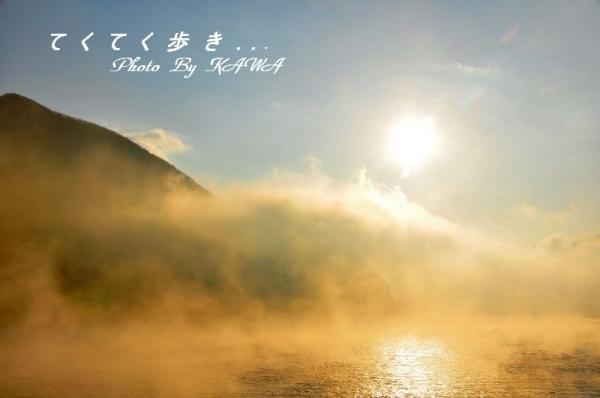 肱川あらし2 20140105