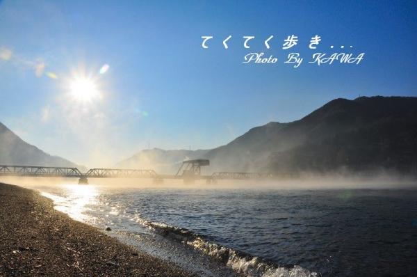 肱川あらし20140105