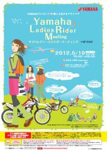 20120508_001.jpg