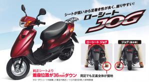 product_001_20120906105324.jpg