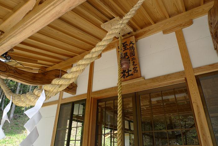 鹿児島 蛭子神社 3