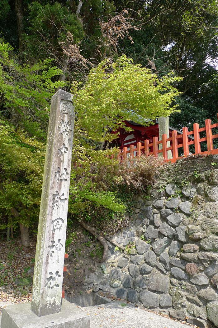 薩摩川内 新田神社 2