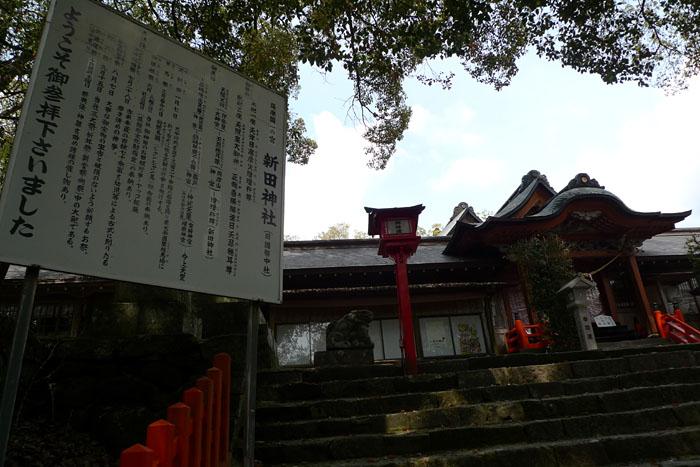 薩摩川内市 新田神社 15