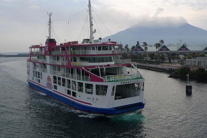 桜島フェリー 鹿児島港 3