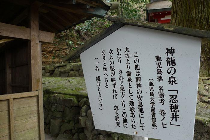 宮崎県 東霧島神社 6
