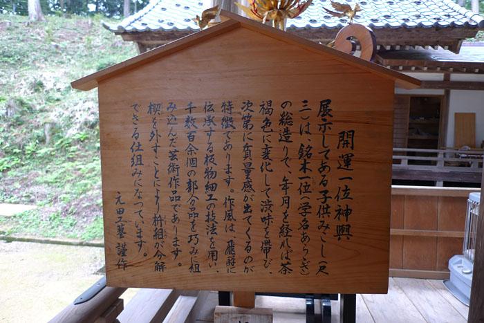 新宮神社  例祭 2013 11