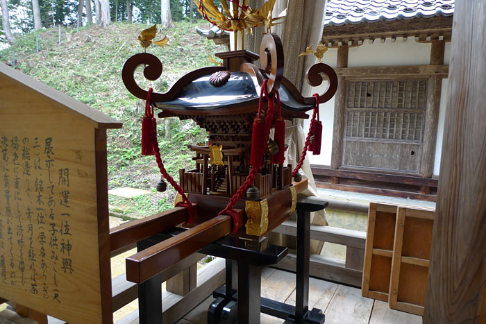 新宮神社  例祭 2013 12
