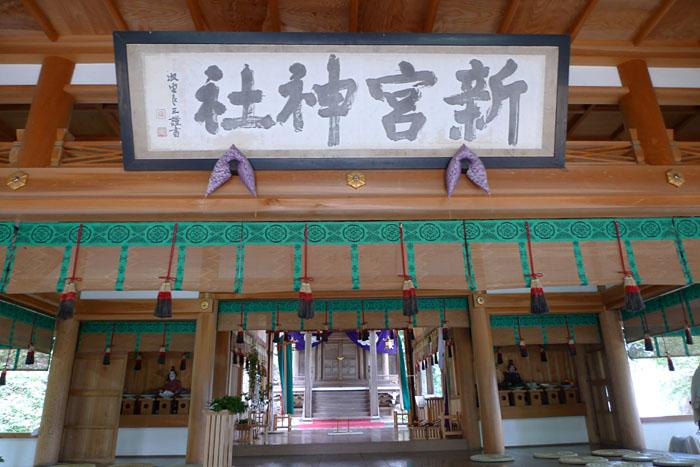 新宮神社  例祭 2013 10