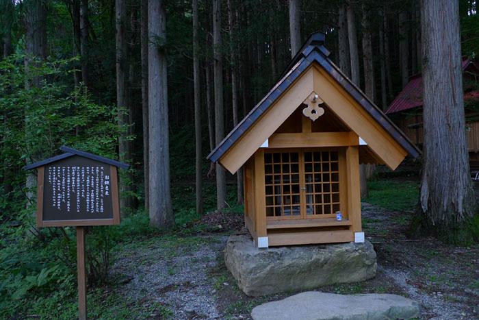 奥飛騨温泉郷 中尾 白山神社 6