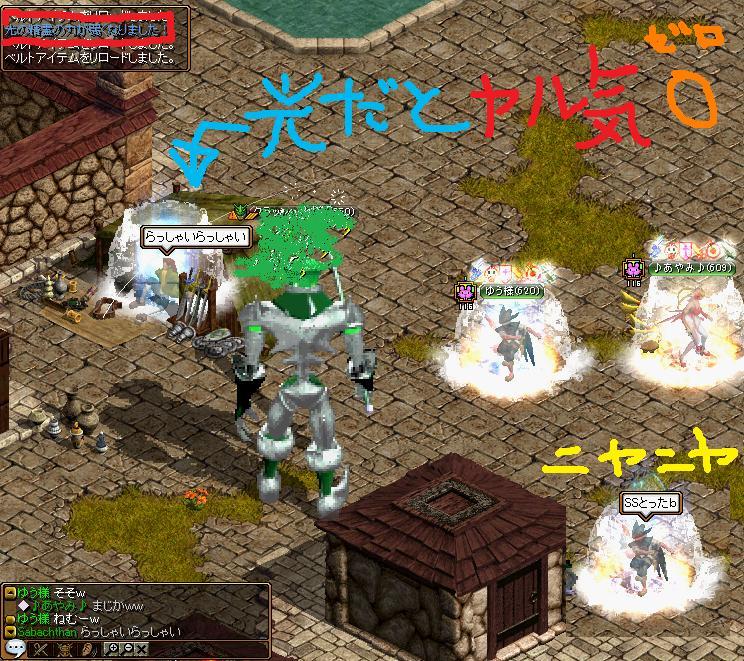 RedStone 11.09.14[01]