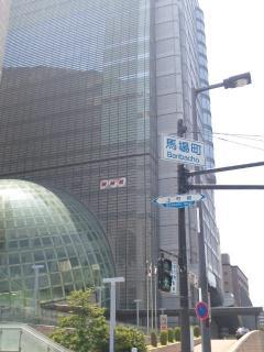 NHK大阪