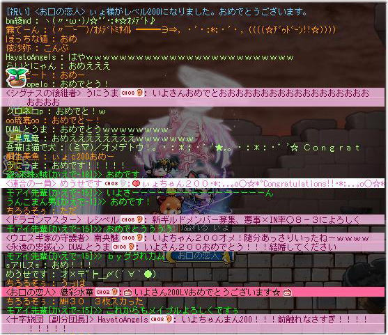 iyo-111.jpg