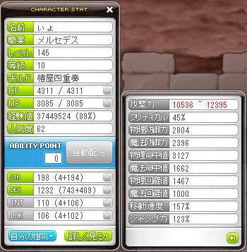 iyo-22.jpg