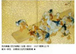 zen833-4.jpg