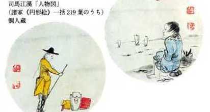 zen880-2.jpg