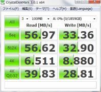 I-O DATAのネットワーク対応HDD(LAN DISK A) レビュー 001
