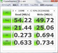 I-O DATAのネットワーク対応HDD(LAN DISK A) レビュー 002