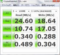 I-O DATAのネットワーク対応HDD(LAN DISK A) レビュー 003