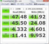 I-O DATAのネットワーク対応HDD(LAN DISK A) レビュー 005